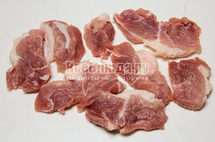 Нарезали мясо кусочками