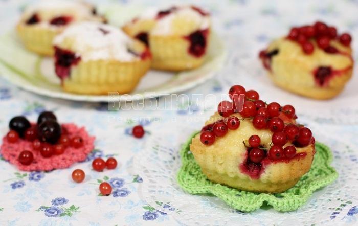 ягодные кексы после духовки