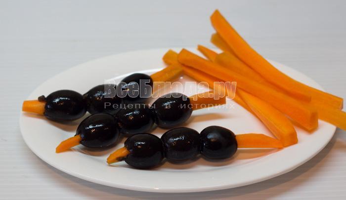 порезать морковку, насадить маслины