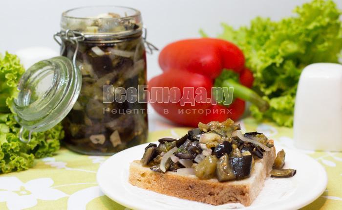 готовые баклажаны со вкусом грибов