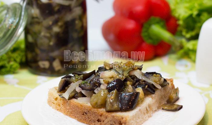 рецепт баклажанов с грибным вкусом