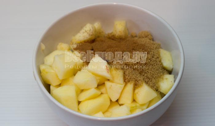 приготовить яблочную начинку