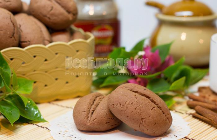 готовое печенье кофейные зернышки
