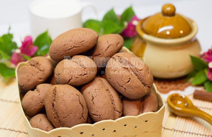 Печенье Кофейные зерна (без яиц на крахмале)