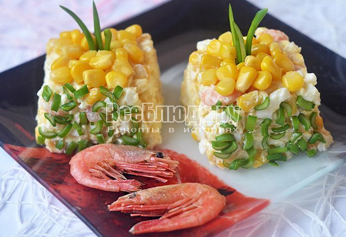 Порционный салат из креветок, сыра и кукурузы