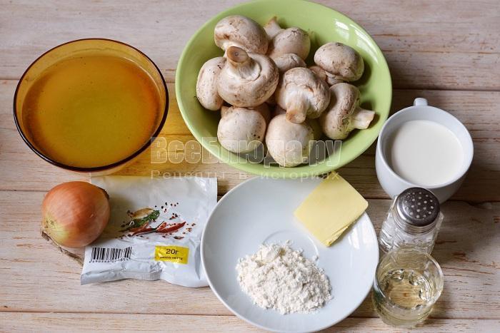 набор ингредиентов для крем-супа