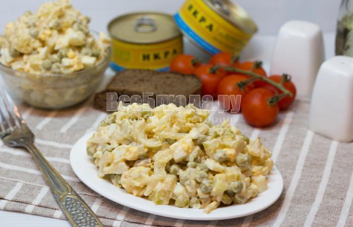 рецепты салаты с икрой с фото
