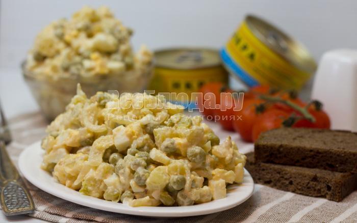 Салат с икрой минтая (картошка, горошек, яйцо)