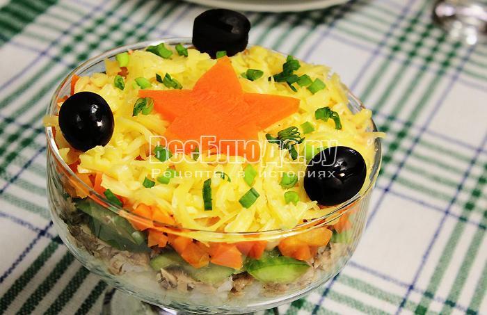 готовый салат на 23 февраля
