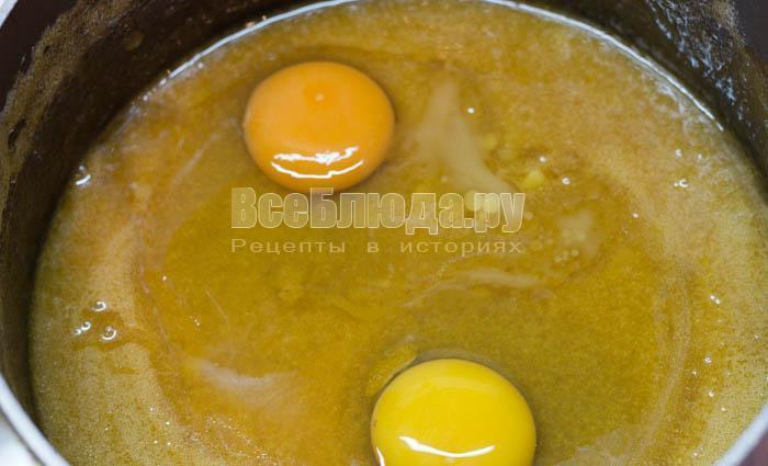 разбила яйца