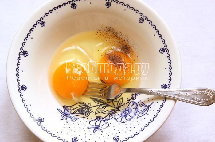 смешиваю яйца с солью, перцем, чесноком