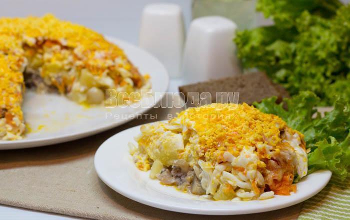 салат лисья шубка готов