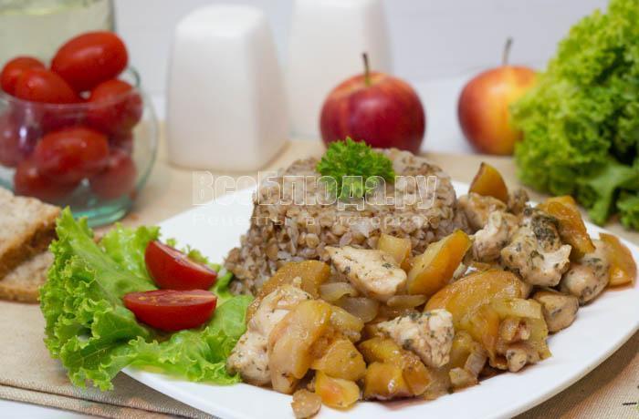 как приготовить куриное филе с яблоками