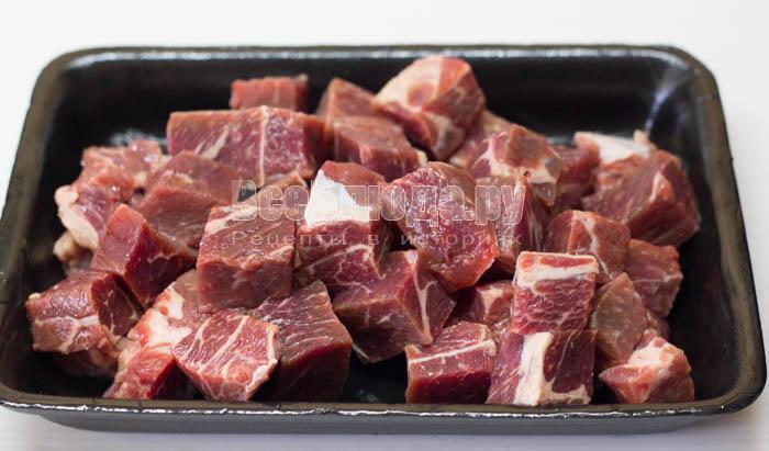порезать говядину