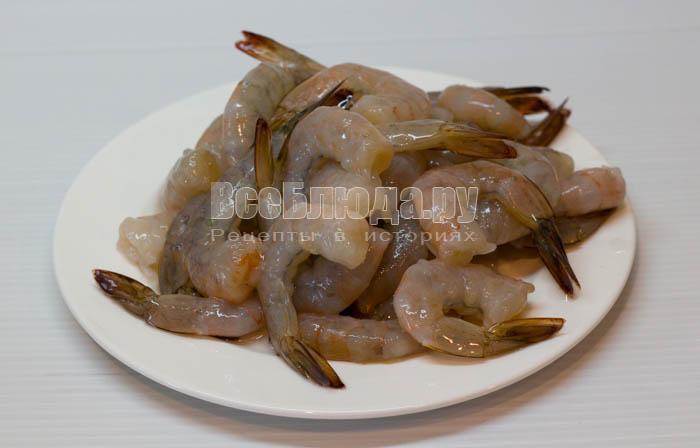 почистить морепродукт
