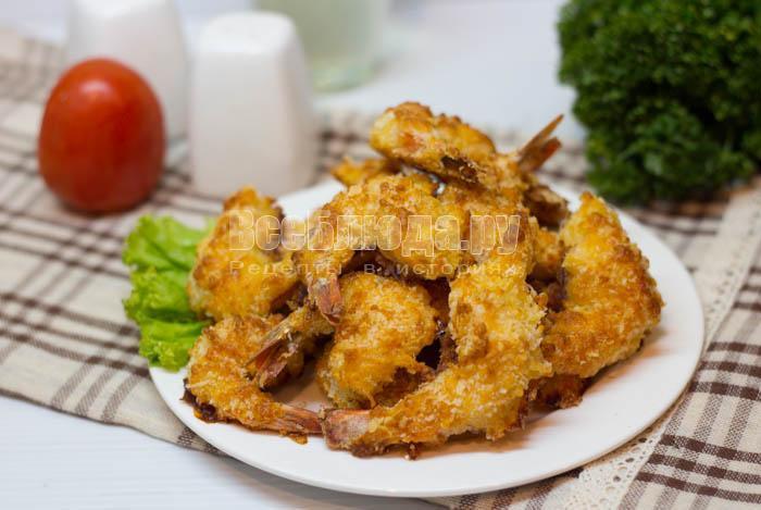 готовые креветки в панировке с сыром