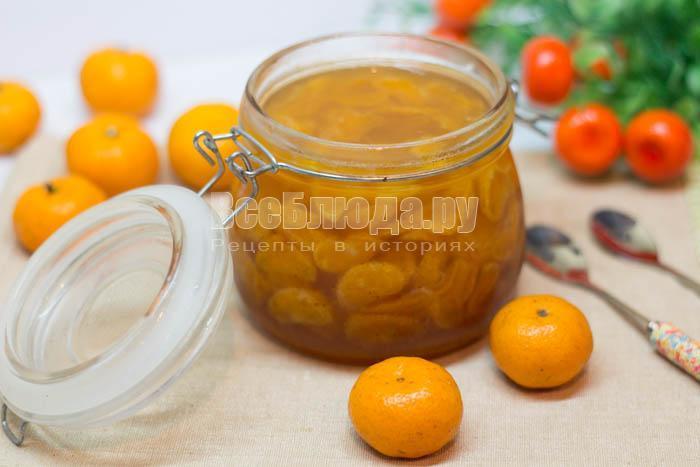 рецепт варенья из мандаринов