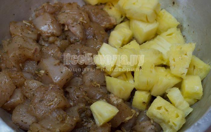 положить ананас в мясо