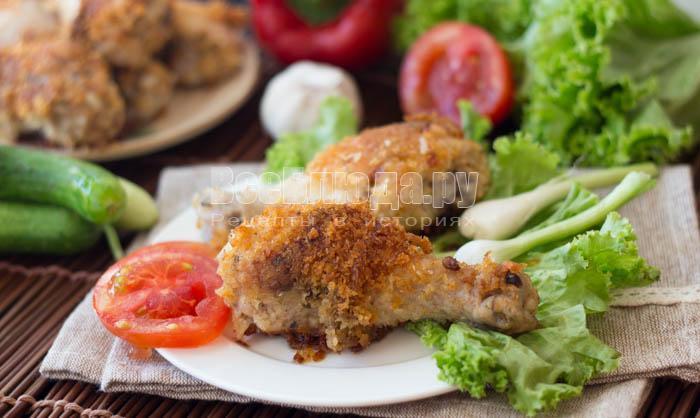 Куриные голени в панировке (сухарики)