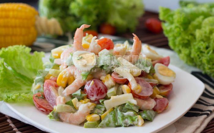 как приготовить салат из креветок с кукурузой и помидорами