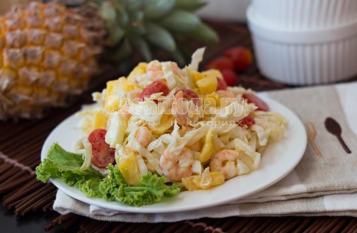 Салат с креветками и пекинской капустой рецепт