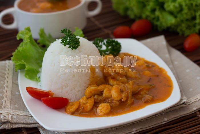рецепт креветок в карри соусе с чесноком и томатами