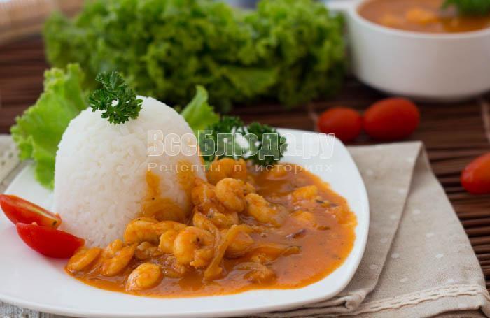 Креветки с карри (в томатном соусе)
