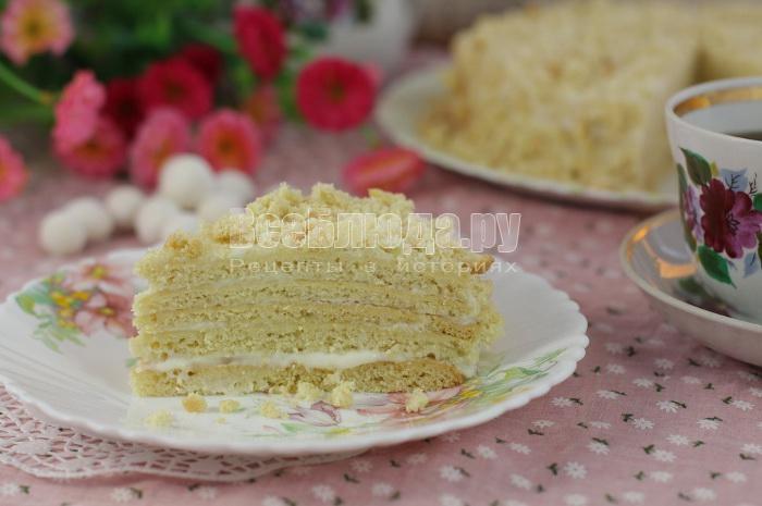 кусочек медового торта