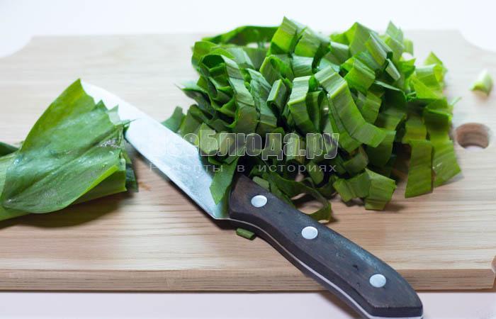порезать листья