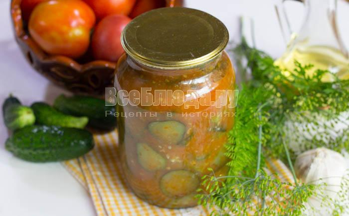 Кружочки огурцов в томатной заливке