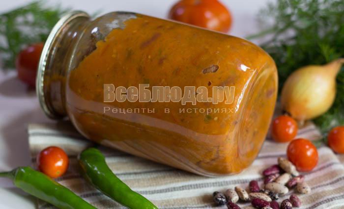 Консервированная фасоль в томатном соусе на зиму