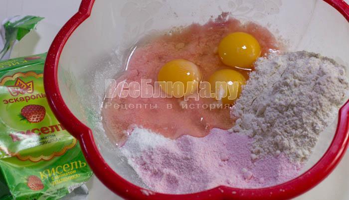 Пирог на киселе без масла