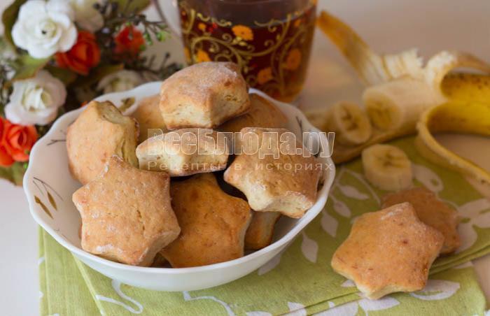 простое печенье в духовке без яиц