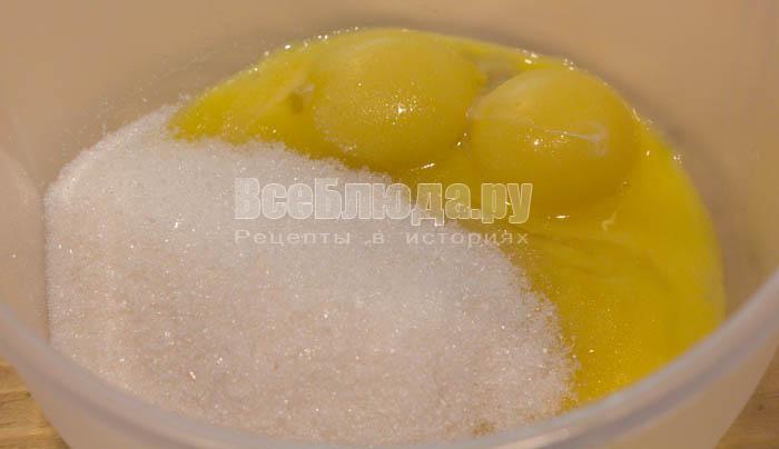 взбить желтки с сахаром