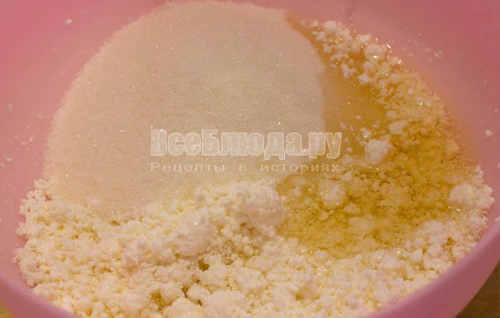 смешать творог, сахар и масло