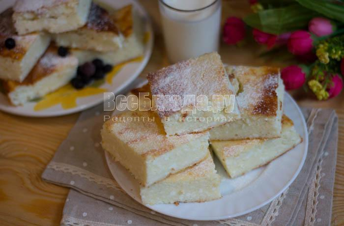 готовый творожный пирог с манной крупой