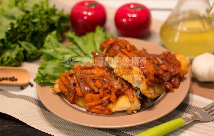 Камбала под маринадом из моркови и лука
