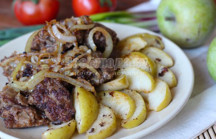 Печень по-берлински с яблоками и луком