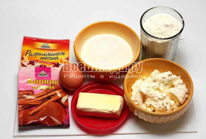 Вот какие продукты я беру для творожного теста: