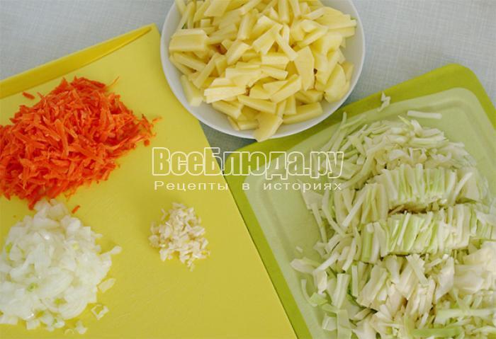 помыть и почистить овощи