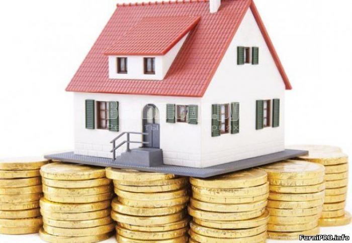 Что нужно для получения кредита под залог квартиры?