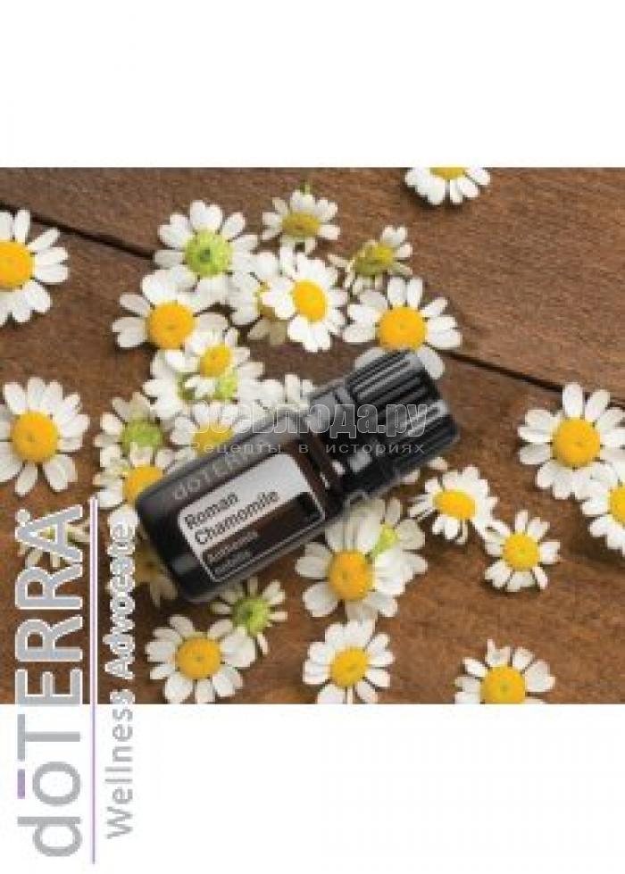 Повышение иммунитета эфирными маслами