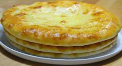 Осетинские пироги: где заказать продукцию высокого качества?...