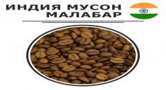 Кофе для настоящих эстетов: обзор интересных сортов...