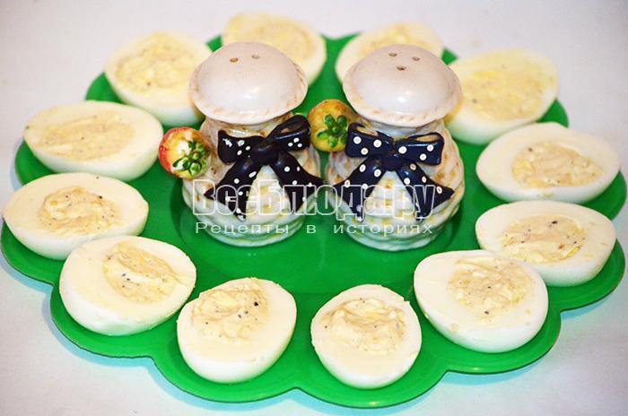 начините яйца