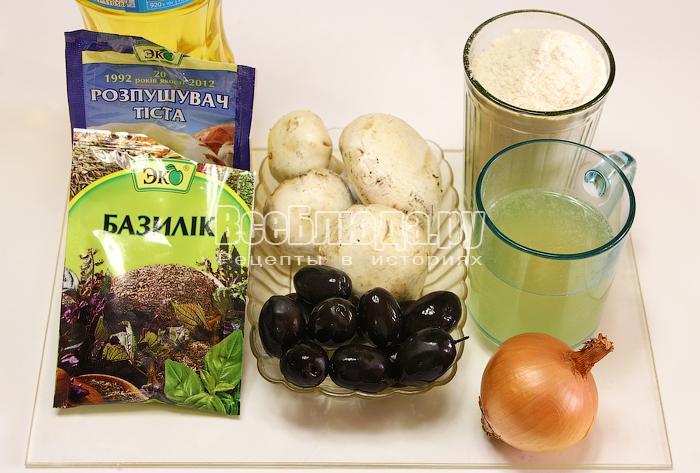 ингредиенты для постных маффинов