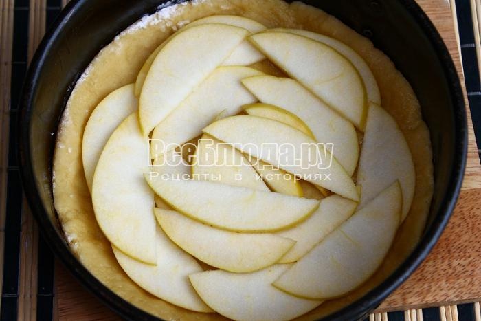 разложить яблоки
