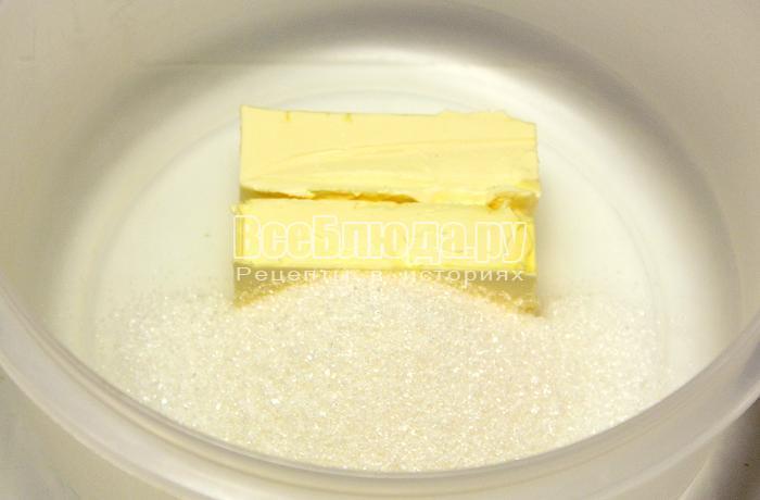 Положили масло и сахар в глубокую миску