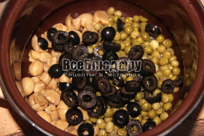 режу маслины