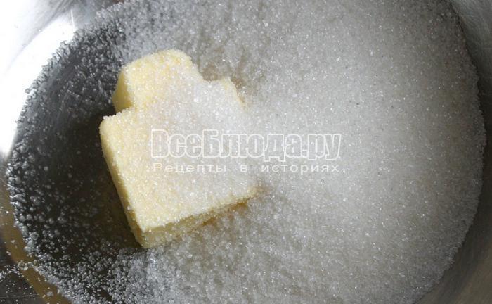 перетереть сахар и масло
